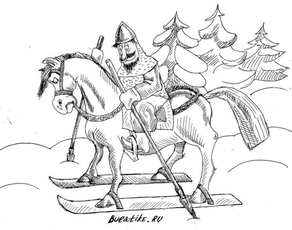 Карикатура: Подготовка к зимней Олимпиаде на Руси, Булат