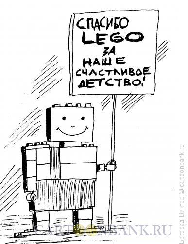 Карикатура: Спасибо!, Богорад Виктор