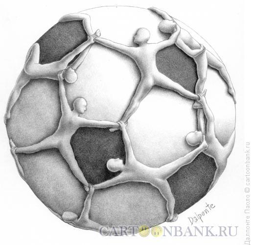 Карикатура: Футбольный мяч, Далпонте Паоло