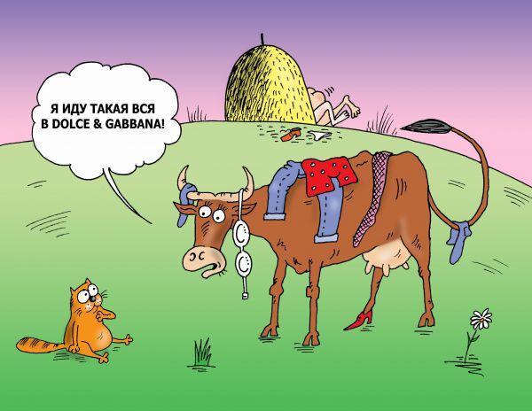 Карикатура: Модница, Тарасенко Валерий