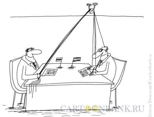 Карикатура: Подписание договора, Шилов Вячеслав