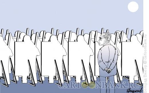 Карикатура: За забором, Богорад Виктор
