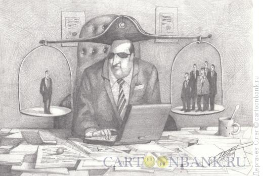 Карикатура: Босс, Дергачёв Олег