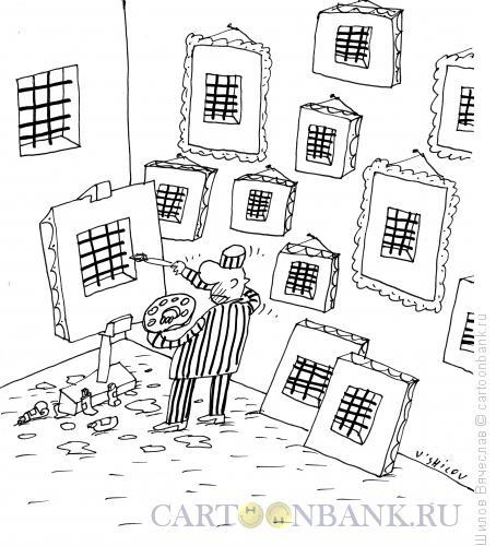 Карикатура: Решетчатый квадрат, Шилов Вячеслав