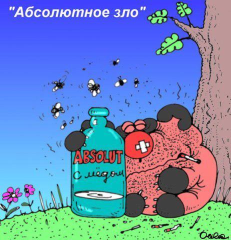 Карикатура: Зло, Олег Горбачев