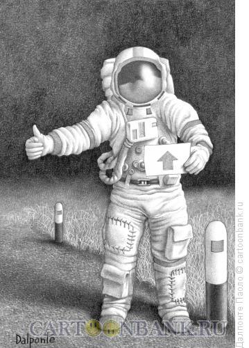 Карикатура: Автостопом по галактике, Далпонте Паоло