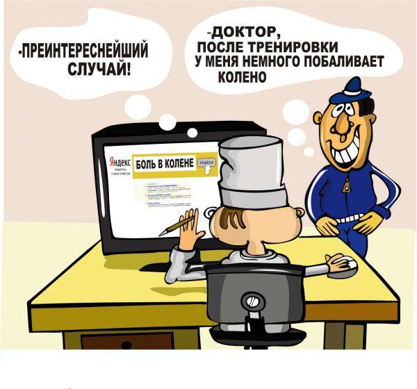 Карикатура: Дохтур, somnambula