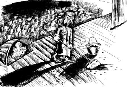 Карикатура: Привычка, Булат