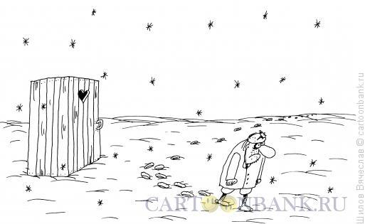 Карикатура: Опоздал..., Шилов Вячеслав