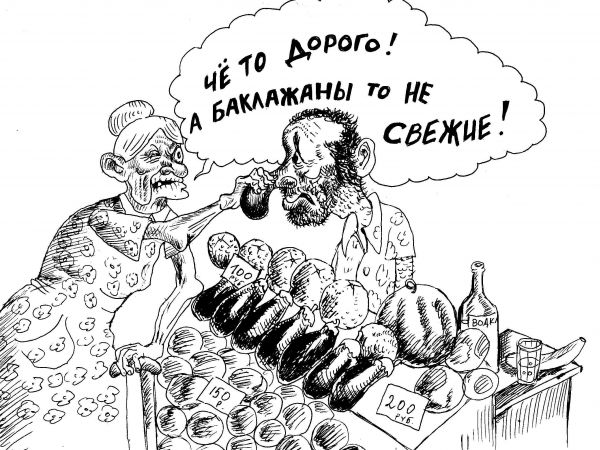Карикатура: Пить надо бросать, Булат