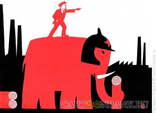 Карикатура: Коммунистический субботник, Сыченко Сергей