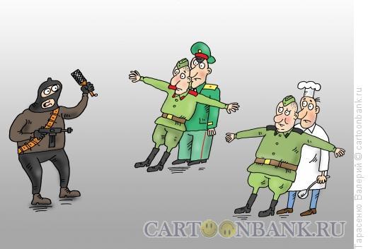Карикатура: Ценности, Тарасенко Валерий