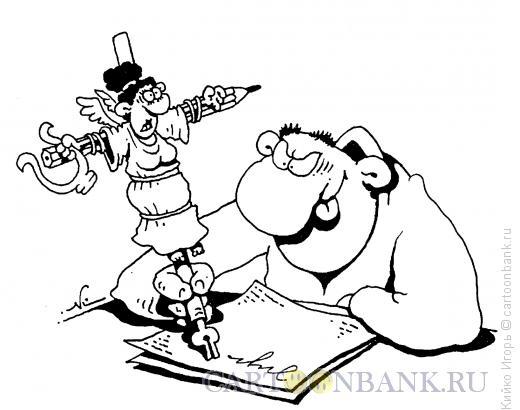 Карикатура: Распятая муза, Кийко Игорь