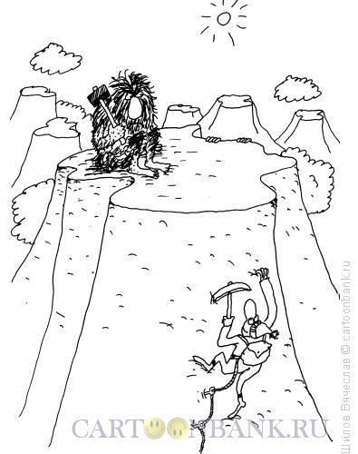 Карикатура: Умный в гору не пойдет, Шилов Вячеслав