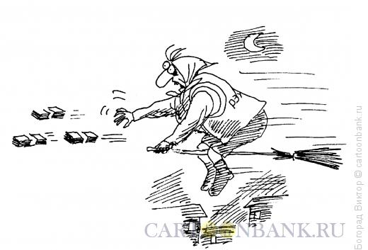 Карикатура: Ведьма из РЭУ, Богорад Виктор
