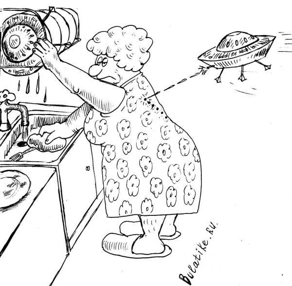 Карикатура: тарелка, Булат