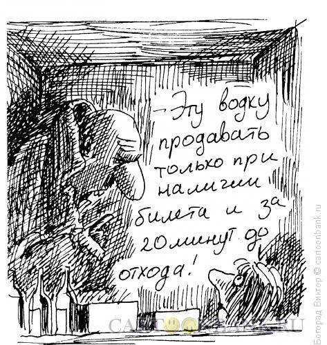 Карикатура: Инструкция, Богорад Виктор