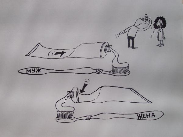 Карикатура: Мужчины и женщины, Петров Александр