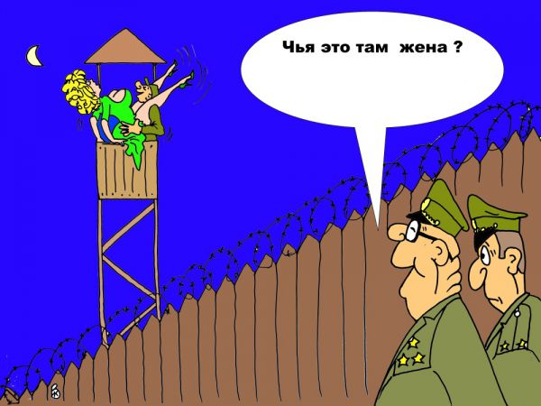 Карикатура: Опасный вопрос, Валерий Каненков