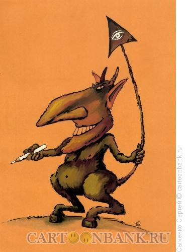 Карикатура: Всевидящее око, Сыченко Сергей