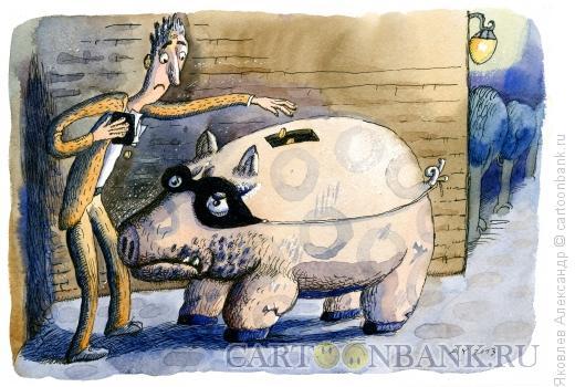 Карикатура: Грабеж, Яковлев Александр