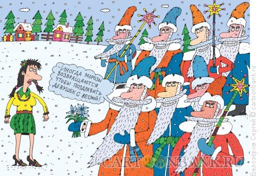 Карикатура: Март, Белозёров Сергей