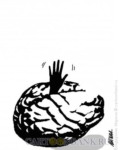Карикатура: Мозг и рука, Бондаренко Марина