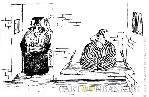 Карикатура: Памятный день, Шилов Вячеслав