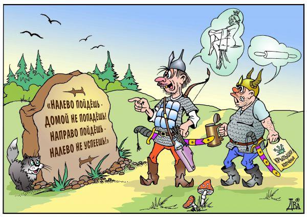 Карикатура: ищущий да обрящет..., Виктор Дидюкин