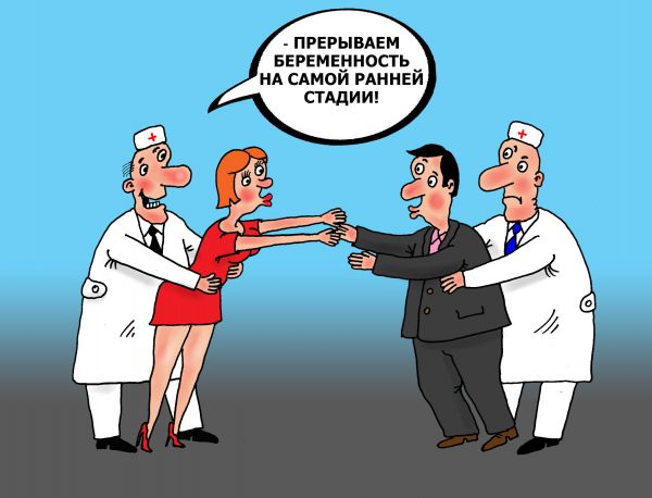 Карикатура: Дело врачей, Тарасенко Валерий