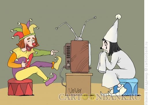 Карикатура: Лицедеи и телевизор, Иванов Владимир