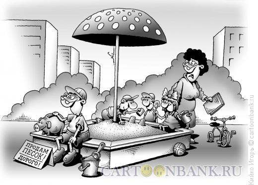 Карикатура: Малый бизнес, Кийко Игорь