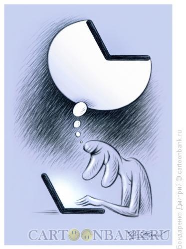 Карикатура: Ноутбук и мысли, Бондаренко Дмитрий