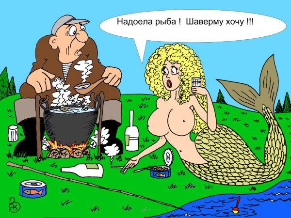 Карикатура: Спицифический вкус, Валерий Каненков