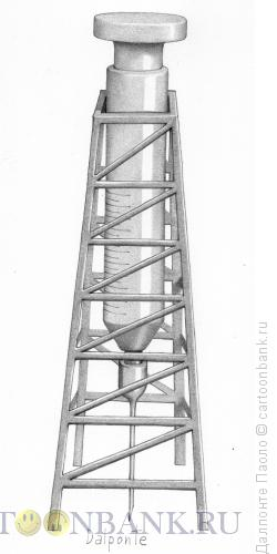 Карикатура: Нефтяная вышка, Далпонте Паоло