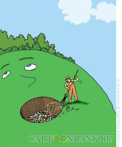 картинки экология юмор выявление ранняя изоляция