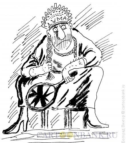 Карикатура: Красавица-Дума, Богорад Виктор