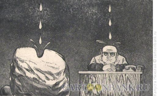Карикатура: Вода камень точит, Капуста Николай