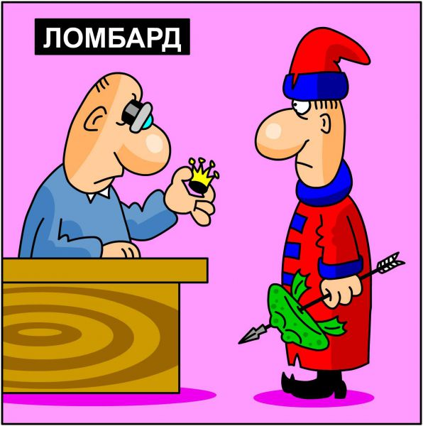 Карикатура: Корона, Дмитрий Бандура