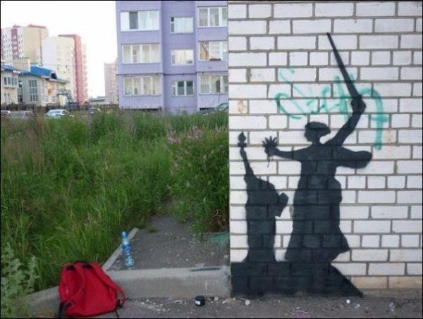 Карикатура: Народное творчество, Антон Сергеев
