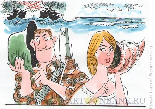 Карикатура: Шум моря, Капуста Николай