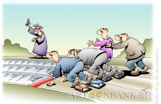 Карикатура: Тест-старт, Кийко Игорь