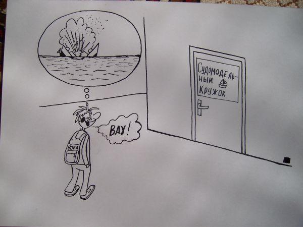 Карикатура: Вовочка, Петров Александр