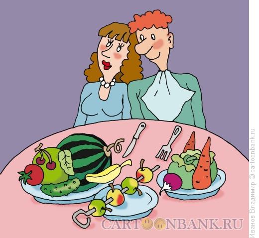 Карикатура: Любовь - морковь, Иванов Владимир