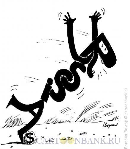 Карикатура: Россия и доллар, Богорад Виктор