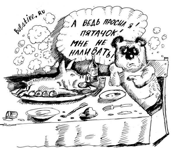Карикатура: Винни-Бух, Булат