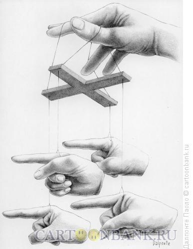 Карикатура: Направление, Далпонте Паоло