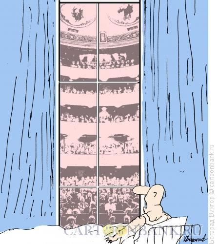 Карикатура: Утренний сюрприз, Богорад Виктор