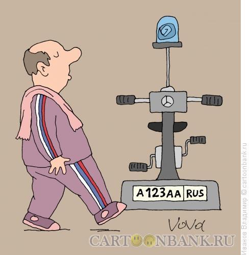 Карикатура: Велотренажер с мигалкой, Иванов Владимир