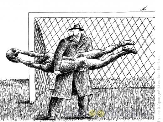Карикатура: вратарь, Гурский Аркадий